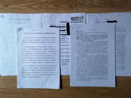 """中圆管桩:大小股东股权纠纷""""套中套""""之争"""